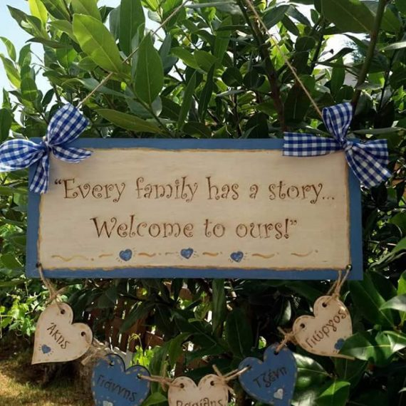 Ξυλινη Πινακίδα Πόρτας για Ολη την Οικογένεια